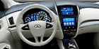 Intel and Nissan Announce Infotainment Technology